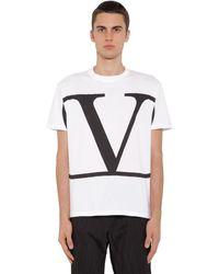 Valentino - Vlogo コットンジャージーtシャツ - Lyst