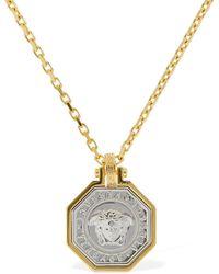 Versace Collana Con Charm Medusa - Metallizzato