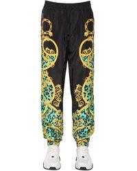 Versace Jeans プリントジョギングパンツ - マルチカラー