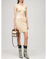 Burberry Платье-бюстье Nova Из Нейлона - Естественный