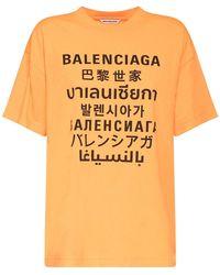 Balenciaga Хлопковая Майка С Принтом - Оранжевый