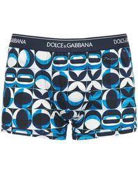 Dolce & Gabbana - Maiolica ジャージー コットンボクサーブリーフ - Lyst