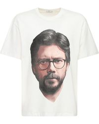 ih nom uh nit - Professor リラックスコットンtシャツ - Lyst
