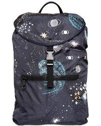 Valentino | Cosmos Printed Nylon Backpack | Lyst