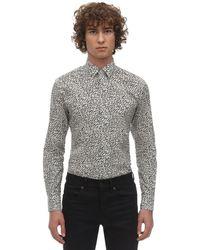 Saint Laurent Рубашка Из Хлопка С Принтом - Многоцветный