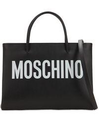 Moschino レザー ロゴプリントショルダーバッグ - ブラック