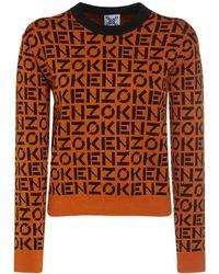 KENZO Suéter De Punto De Mezcla De Algodón - Naranja