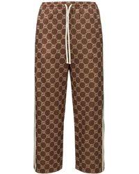 Gucci テクニカルジャージーカジュアルパンツ - マルチカラー
