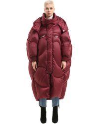 Chen Peng - Oversized Puffer Long Down Jacket - Lyst