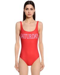 Alberta Ferretti - Saturday One Piece Swimsuit - Lyst