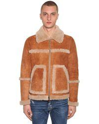 DSquared² スエードジャケット - ブラウン