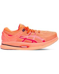Asics Metaride Trainers - Multicolour