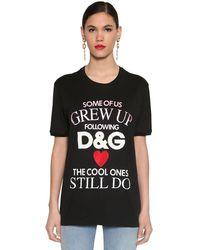 Dolce & Gabbana プリント Tシャツ - ブラック