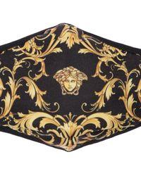 Versace Маска Из Джерси Viroblock - Многоцветный