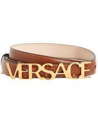 Versace - レザーベルト 2cm - Lyst