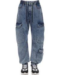Versace Jeans Baggz-jeans Aus Baumwolldenim - Blau