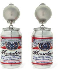 Moschino クリップイヤリング - マルチカラー