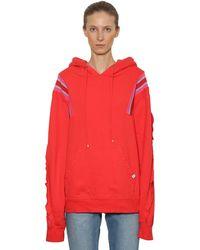 Facetasm Oversized Hoodie Mit Fleece Mit Streifen - Rot