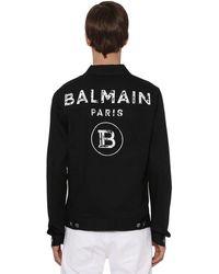 Balmain コットンキャンバスジャケット - ブラック