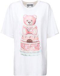 Moschino T-shirt à imprimé graphique - Blanc