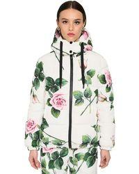 Dolce & Gabbana Лыжная Куртка На Пуху Из Нейлона - Зеленый