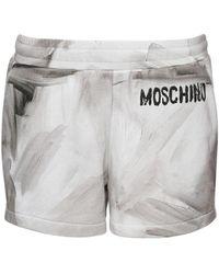 Moschino コットンジャージーショートパンツ - グレー