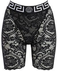 Versace Greek Lace Cycling Shorts - Black