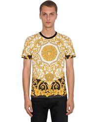 "Versace T-shirt ""gold Heritage Hibiscus"" - Metallizzato"