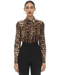Dolce & Gabbana Camicia Slim Fit In Seta Charmeuse - Marrone