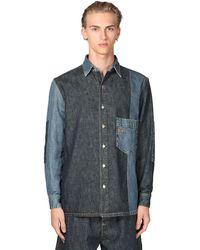 Loewe Рубашка Из Хлопкового Денима - Синий