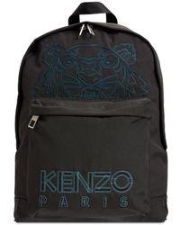 KENZO Icon キャンバスバックパック - ブラック