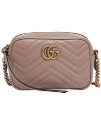 Gucci Gg Marmont 2.0 レザーバッグ - マルチカラー