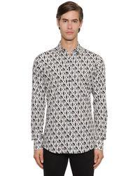 Dolce & Gabbana Hemd Aus Baumwollpopeline Mit Logodruck - Weiß