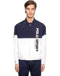 Polo Ralph Lauren カラーブロック ジャケット - ブルー