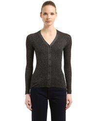 Prada - Lurex Wool & Silk Rib Knit Cardigan - Lyst