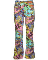 Versace Jeans Couture Джинсы Из Хлопкового Стрейч Деним С Принтом - Синий