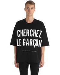 Etudes Studio - Camiseta Oversize De Jersey De Algodón Estampada - Lyst