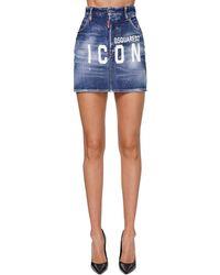 "DSquared² Jupe En Denim Taille Haute ""dalma Icon"" - Bleu"