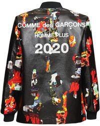 Comme des Garçons Куртка Из Хлопка И Нейлона - Черный