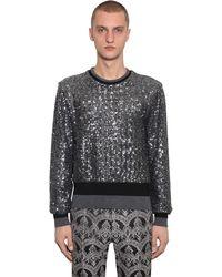 Dolce & Gabbana Трикотажный Свитер С Пайетками - Серый