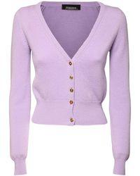 Versace Кардиган Из Кашемира - Пурпурный