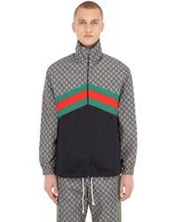 "Gucci Куртка Из Джерси С Логотипом ""gg Supreme"" - Серый"