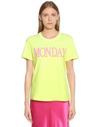 Alberta Ferretti - T-shirt Aus Baumwolljersey Mit Monday-druck - Lyst
