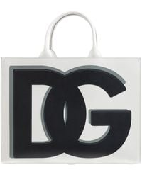 Dolce & Gabbana Dg Daily レザートートバッグ - ホワイト
