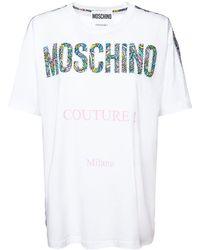 Moschino Colourful コットンジャージーtシャツ - ホワイト