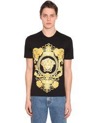 Versace T-shirt In Jersey Di Cotone - Nero