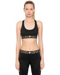 Versace - Brassiere Sports - Lyst