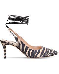 Gianvito Rossi 70mm Zebra Print Suede Lace-up Pumps - Черный