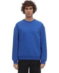 Balenciaga - Copyright Crewneck Cotton Sweatshirt - Lyst