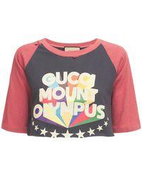 Gucci - コットンジャージークロップtシャツ - Lyst